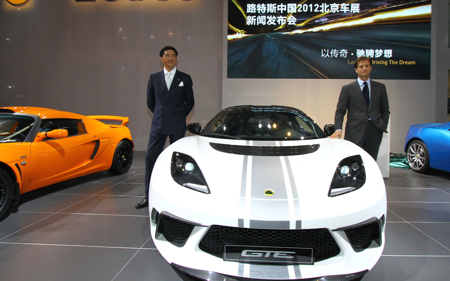 https://enthusiastnetwork.s3.amazonaws.com/uploads/sites/5/2012/04/Lotus-Evora-GTE-China-Limited-Edition-front-view.jpg?impolicy=entryimage