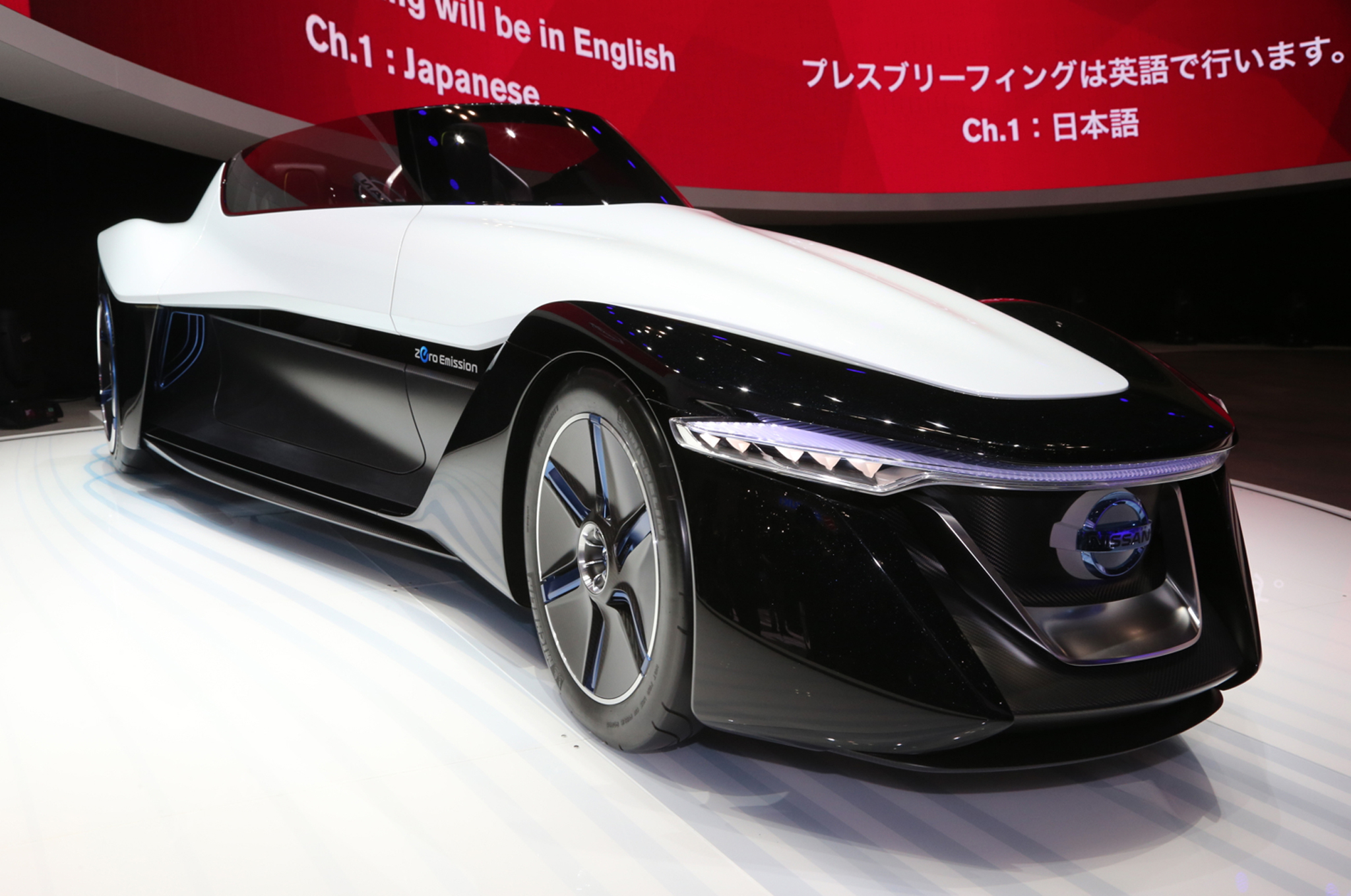 Nissan BladeGlider Concept to Smash Barriers at 2013 Tokyo Motor Show