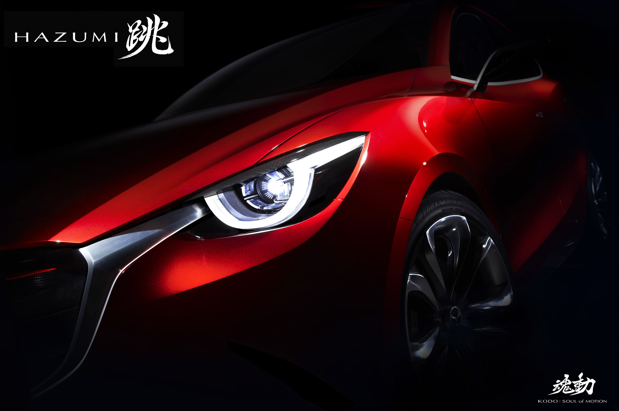 Mazda Hazumi Concept Teased, Previews Next-Gen Mazda2