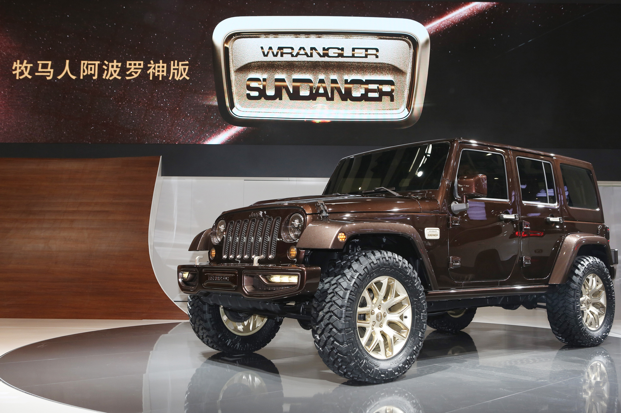 Jeep Secures Deal to Produce Vehicles in China