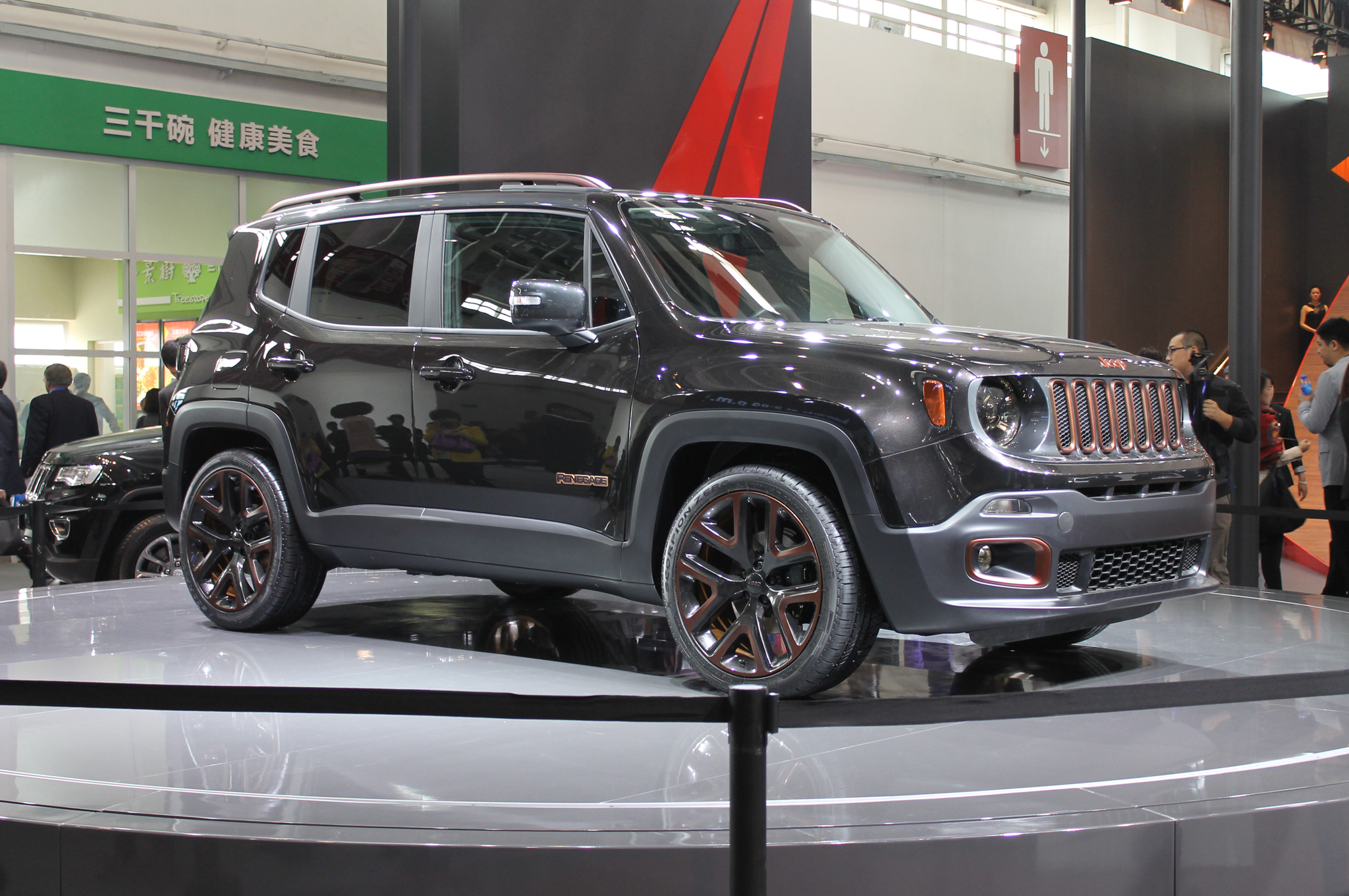 Chinese-Inspired Jeep Design Concepts Bow in Beijing