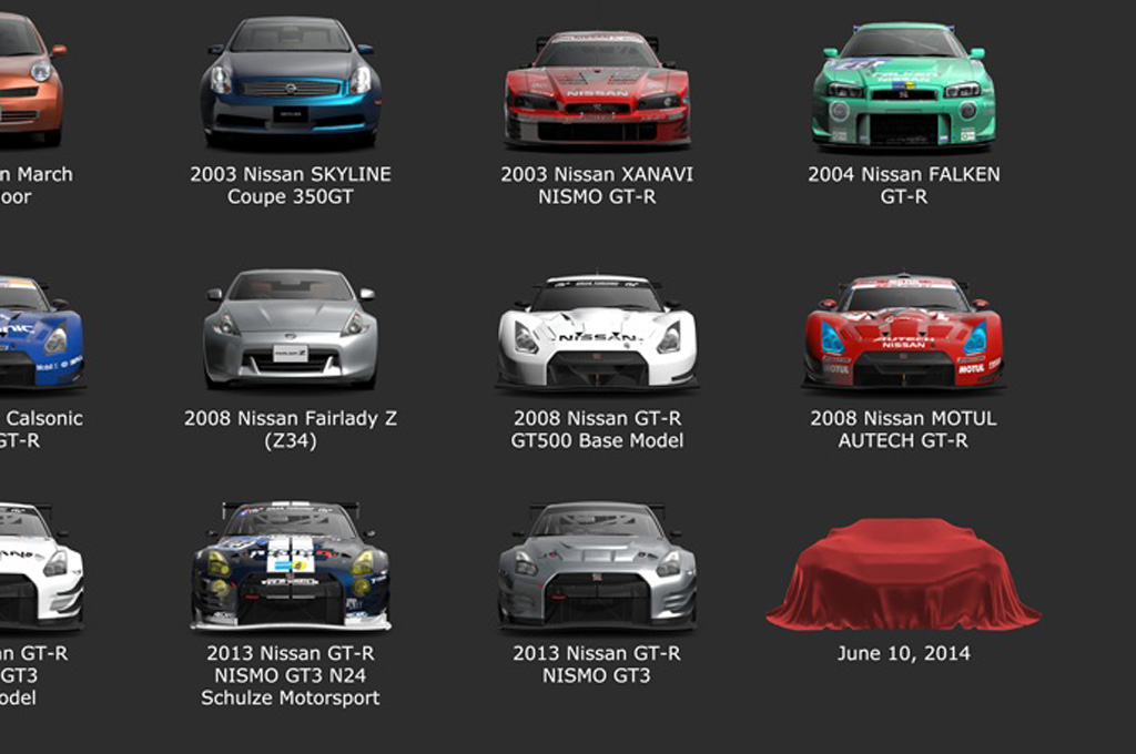 Nissan Gran Turismo Poster Teases New Concept - Motor Trend WOT