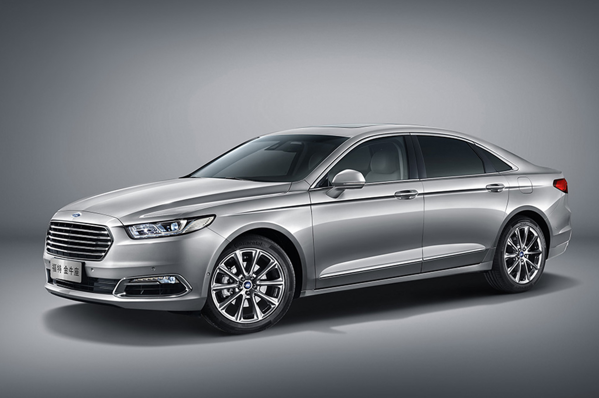 Future Cars 2016 And Beyond Motor Trend Lincoln Ls V8the Fuse Box On The Passenger Sidediagram